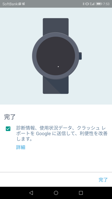 f:id:itokoichi:20170629075908p:image