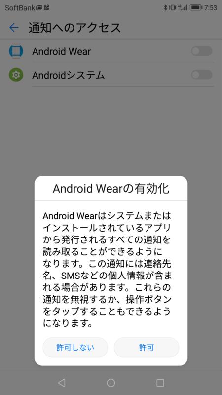f:id:itokoichi:20170629075915p:image