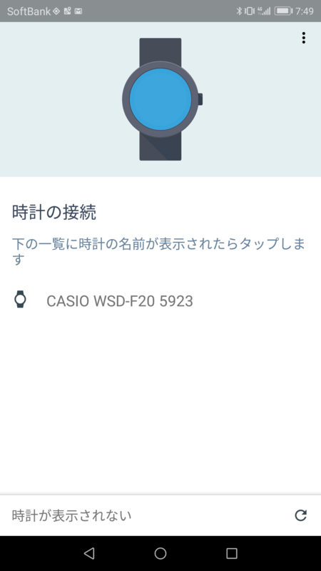 f:id:itokoichi:20170629080130p:image
