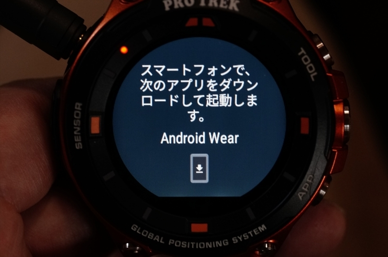 f:id:itokoichi:20170629080342j:image