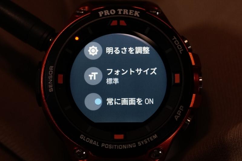 f:id:itokoichi:20170629080349j:image