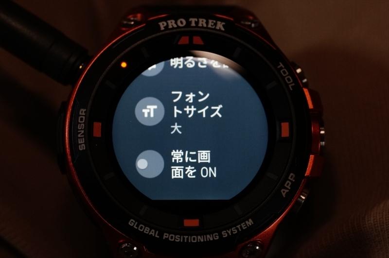 f:id:itokoichi:20170629080350j:image