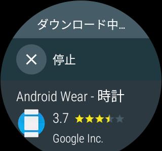 f:id:itokoichi:20170629145048p:plain