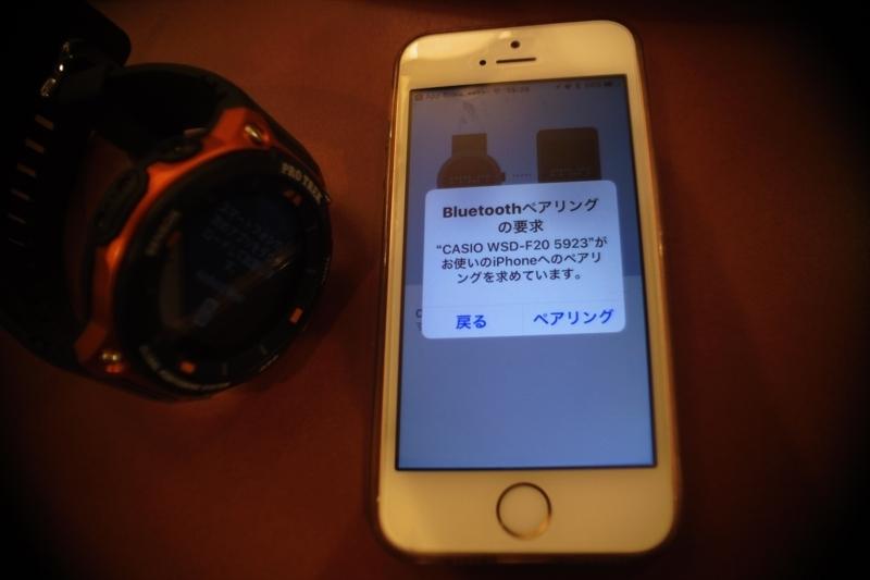 f:id:itokoichi:20170701191435j:plain
