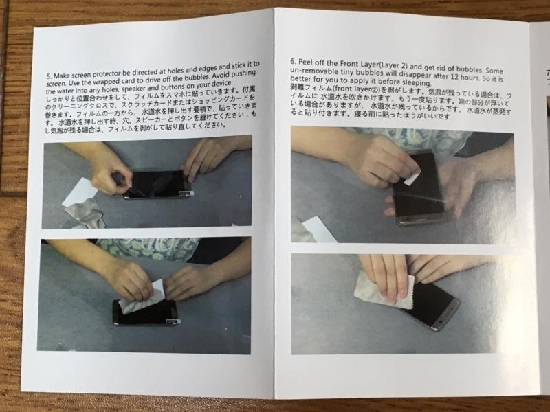 f:id:itokoichi:20170702094855j:plain