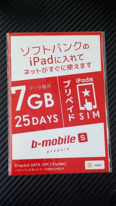f:id:itokoichi:20170711140341j:plain