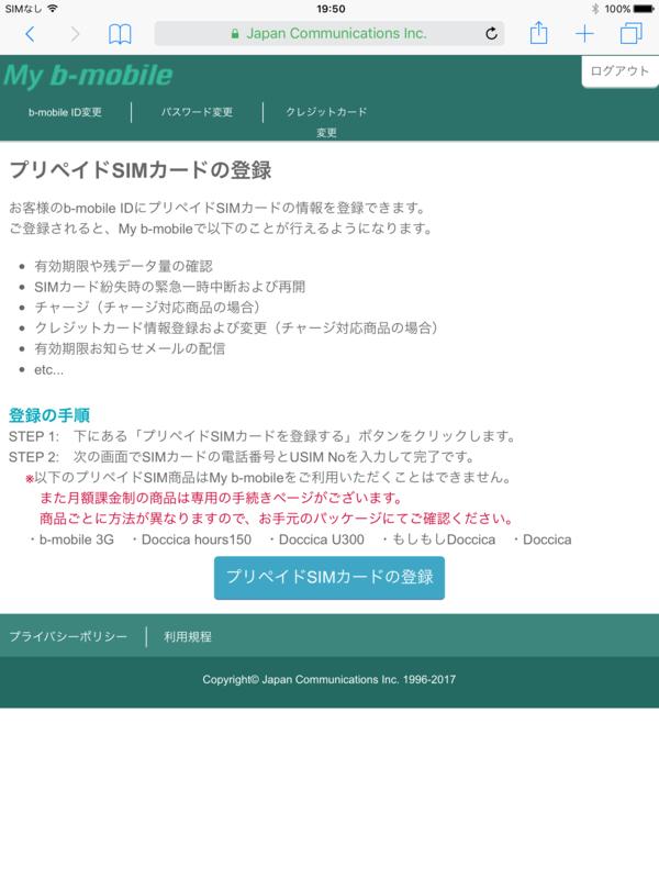 f:id:itokoichi:20170711201328p:plain