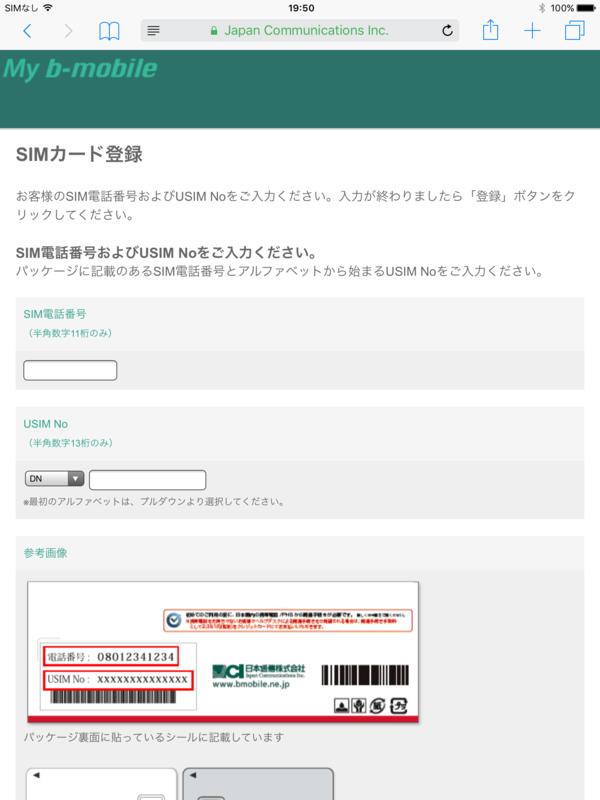 f:id:itokoichi:20170711201335p:plain