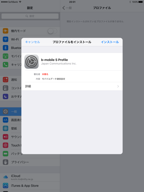 f:id:itokoichi:20170711201352p:plain
