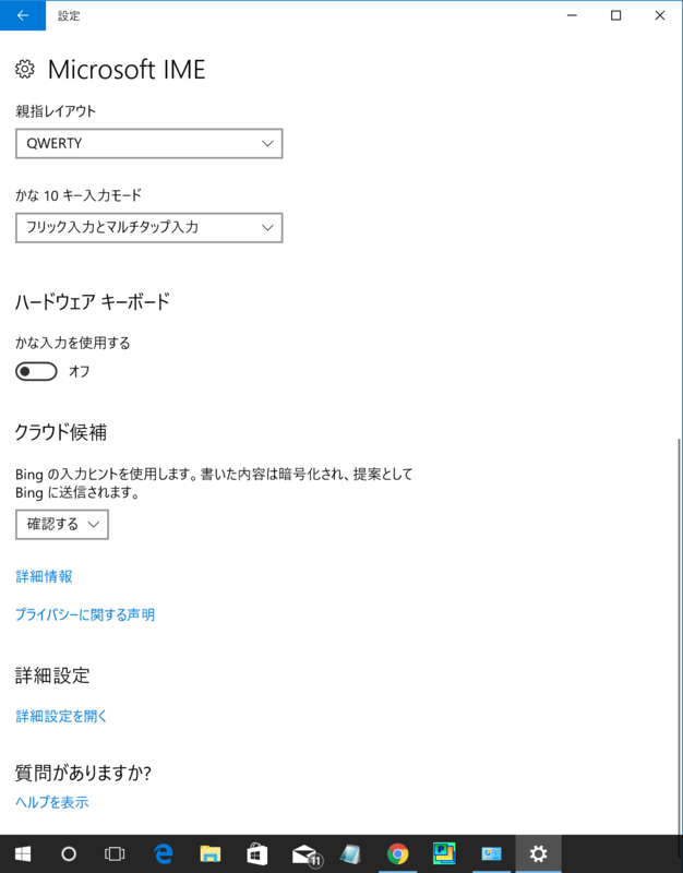 f:id:itokoichi:20170712001909p:plain