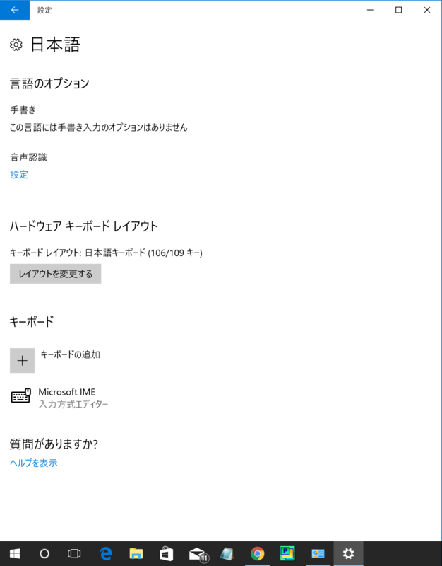 f:id:itokoichi:20170712001910p:plain