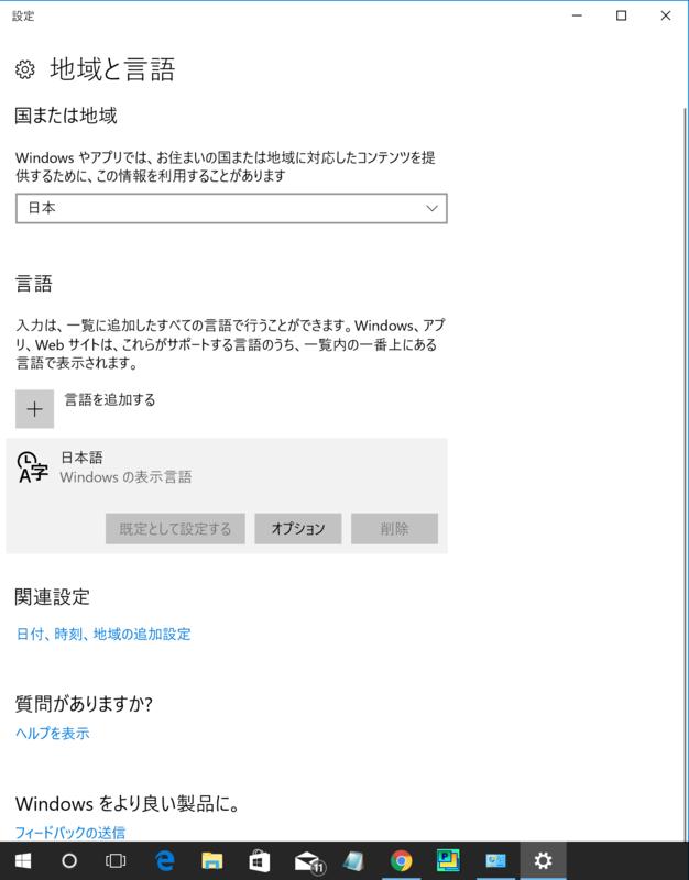 f:id:itokoichi:20170712001911p:plain