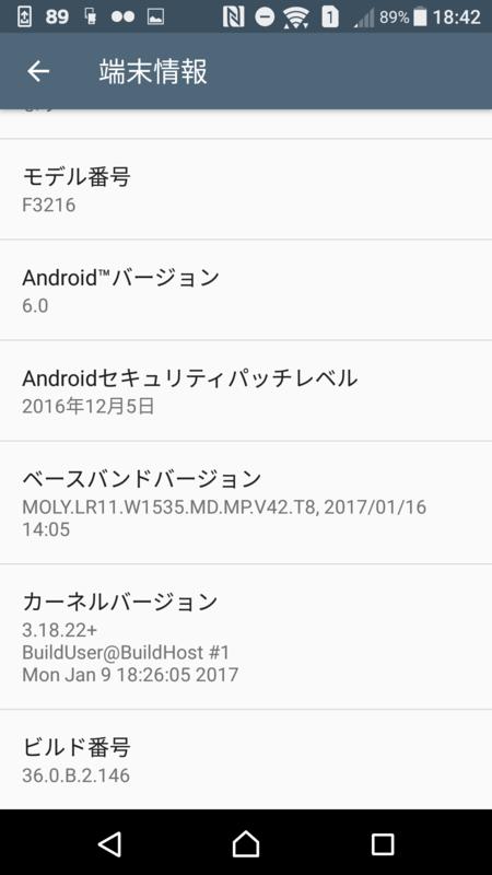 f:id:itokoichi:20170712184225p:plain