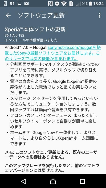 f:id:itokoichi:20170712202521p:plain