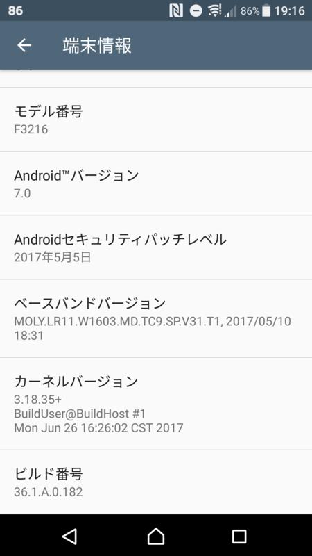 f:id:itokoichi:20170712202557p:plain