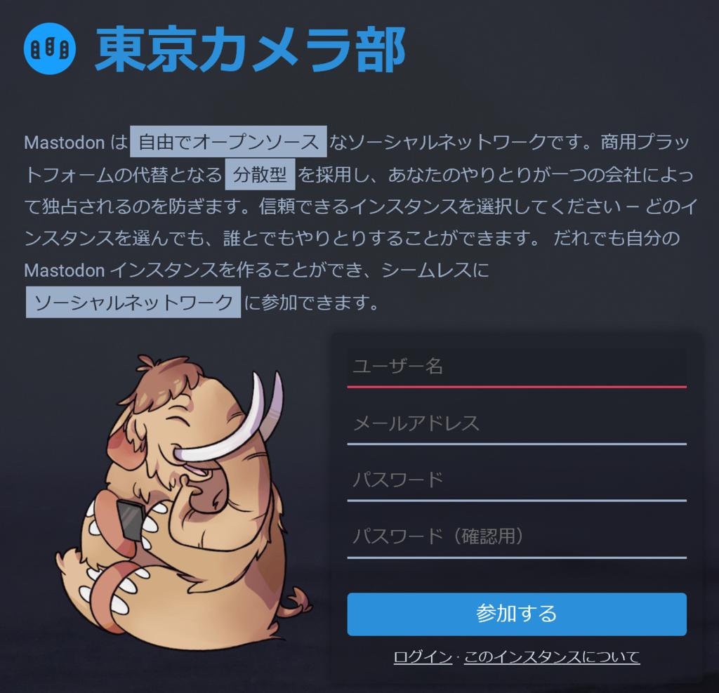 f:id:itokoichi:20170712203729p:plain