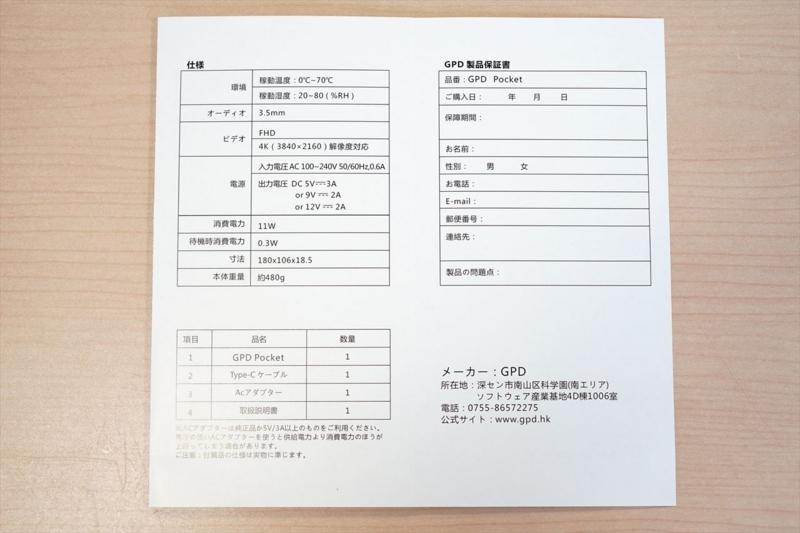 f:id:itokoichi:20170715181849j:plain