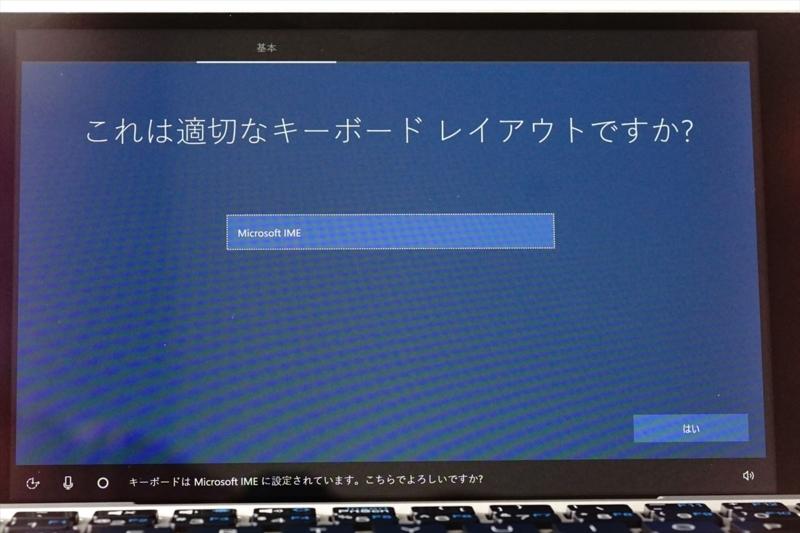 f:id:itokoichi:20170715181905j:plain