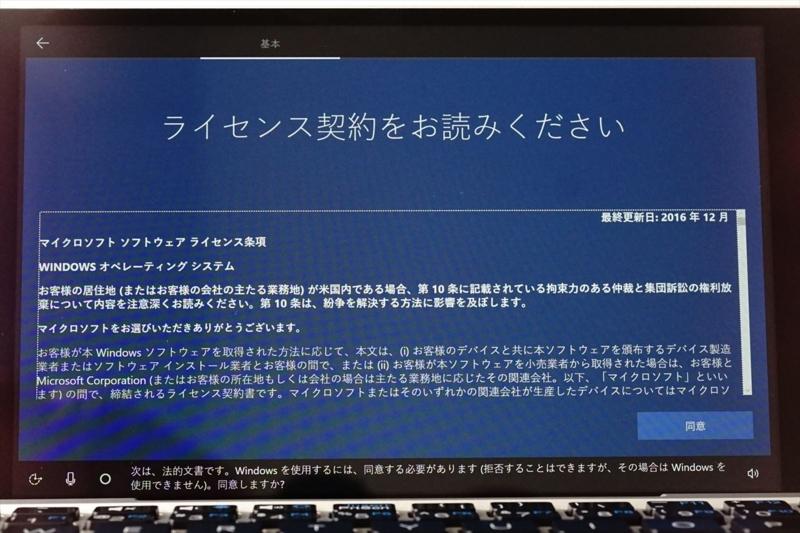 f:id:itokoichi:20170715181907j:plain