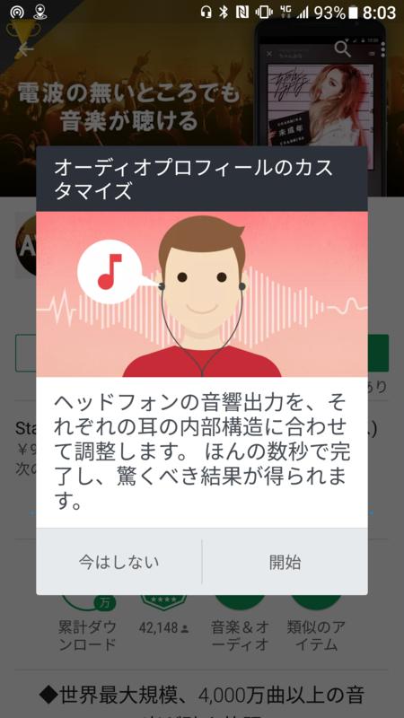 f:id:itokoichi:20170716105120p:image