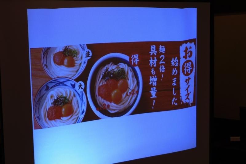 f:id:itokoichi:20170718232506j:plain