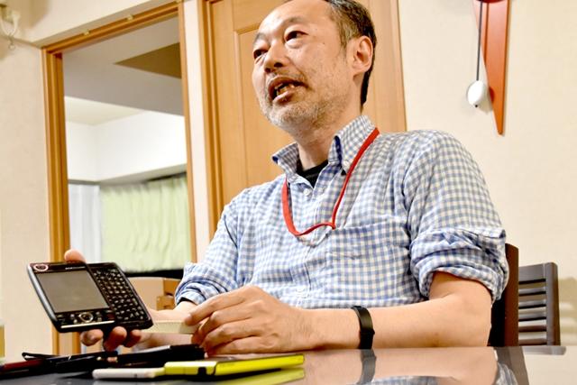 f:id:itokoichi:20170721210201j:plain