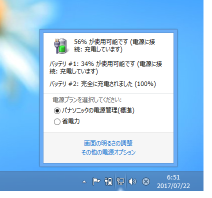 f:id:itokoichi:20170722065902p:plain