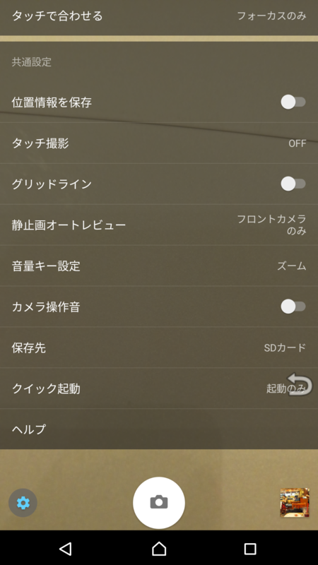 f:id:itokoichi:20170729142121p:plain