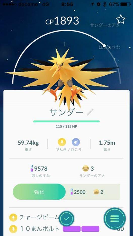 f:id:itokoichi:20170809054238j:plain