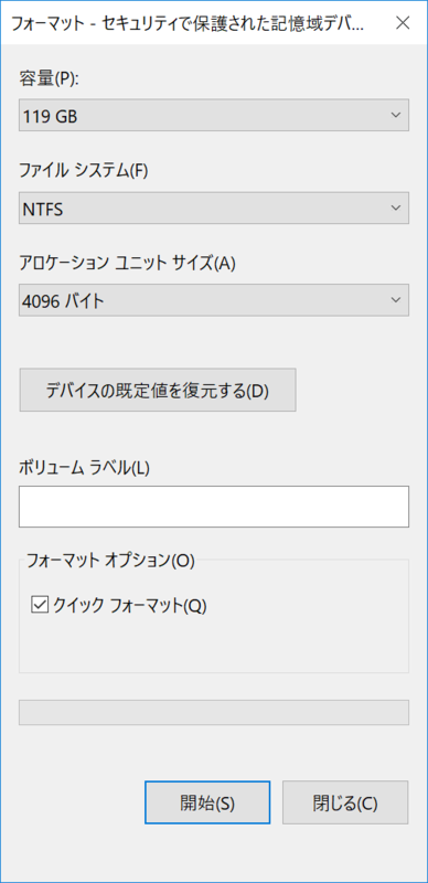 f:id:itokoichi:20170810171826p:plain