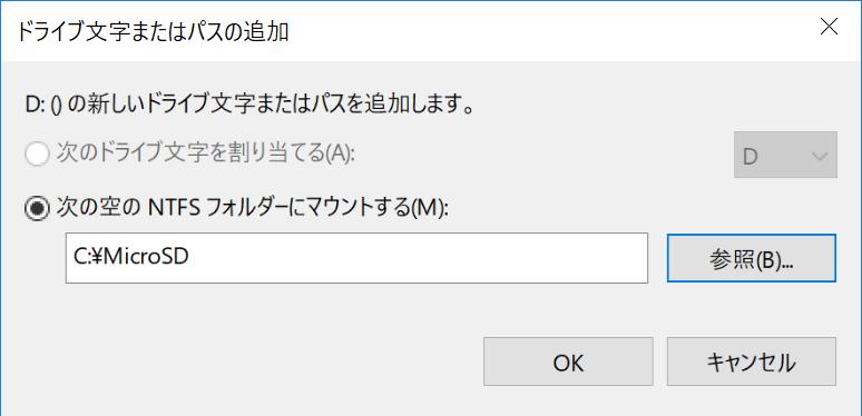 f:id:itokoichi:20170810171828p:plain