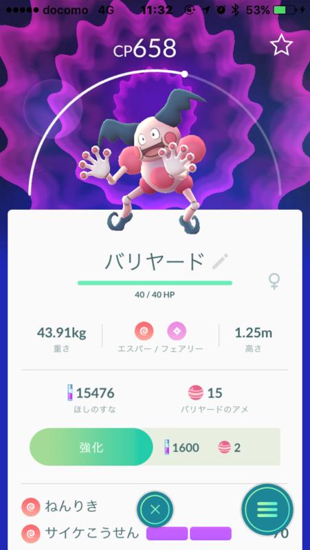 f:id:itokoichi:20170811113346p:plain