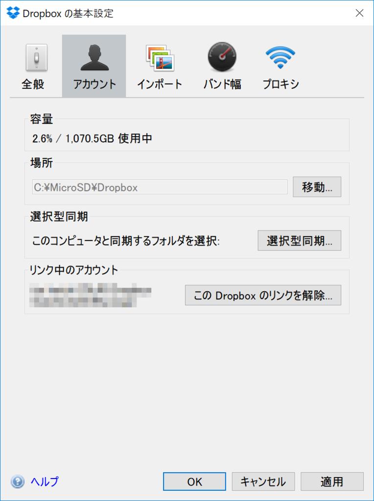 f:id:itokoichi:20170814105109p:plain