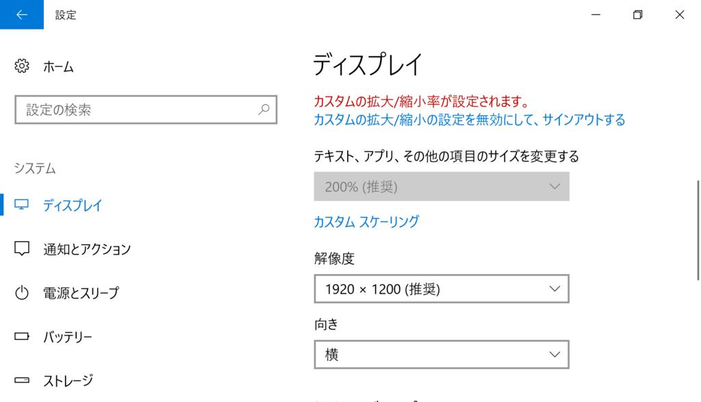 f:id:itokoichi:20170819121130p:plain