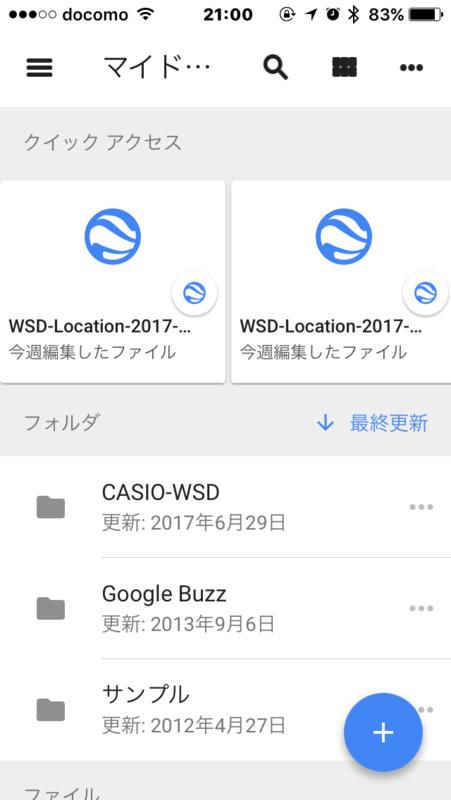 f:id:itokoichi:20170824210424p:image