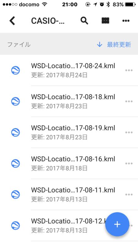 f:id:itokoichi:20170824210431p:image