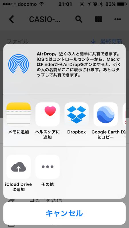 f:id:itokoichi:20170824210451p:image