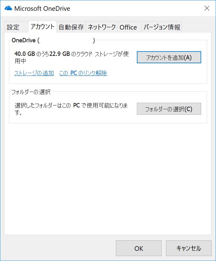 f:id:itokoichi:20170825125106p:plain