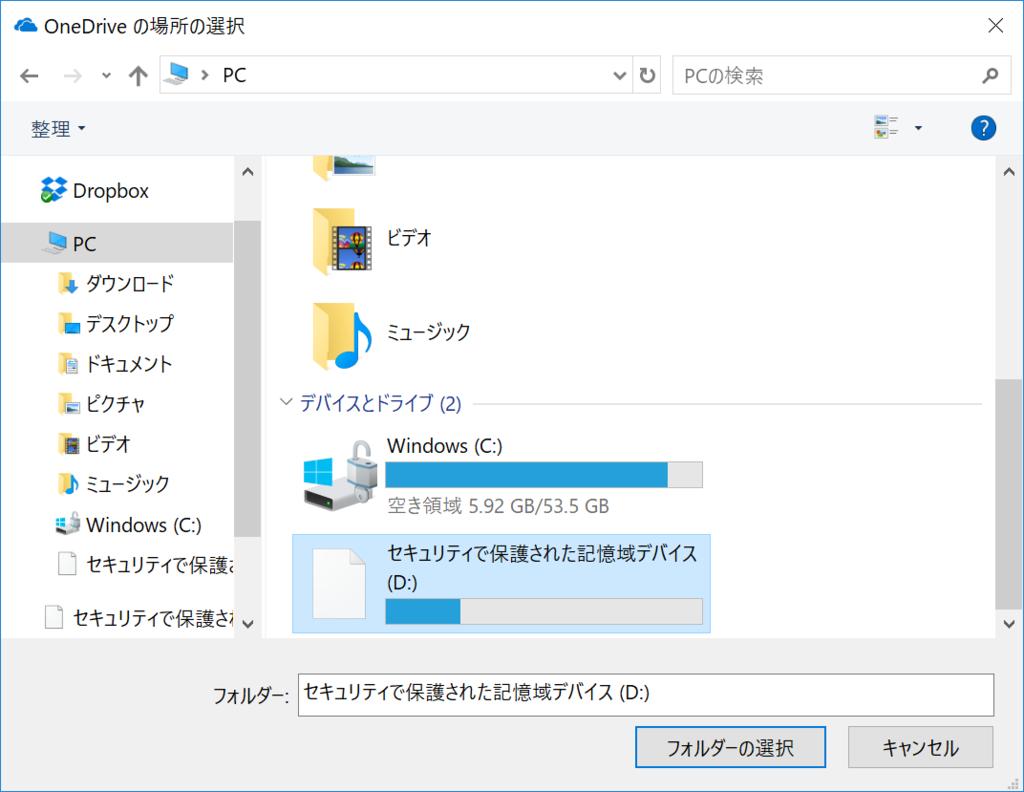 f:id:itokoichi:20170825125301p:plain