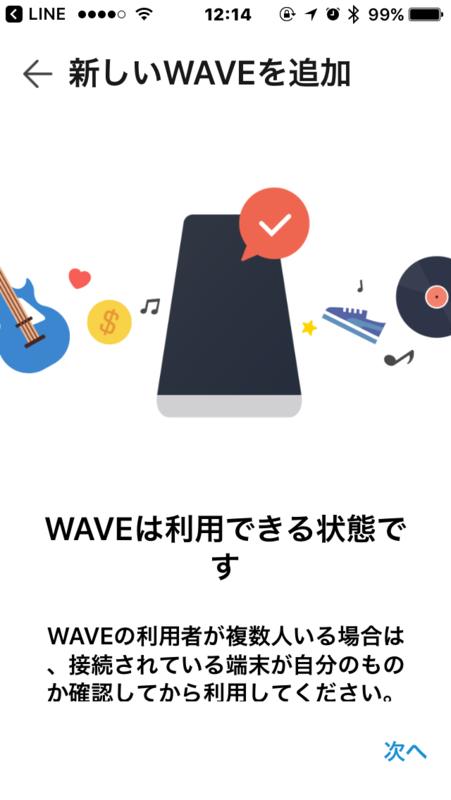 f:id:itokoichi:20170827124546p:plain