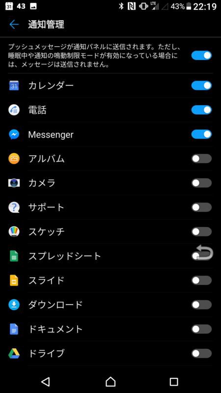 f:id:itokoichi:20170920223430p:plain
