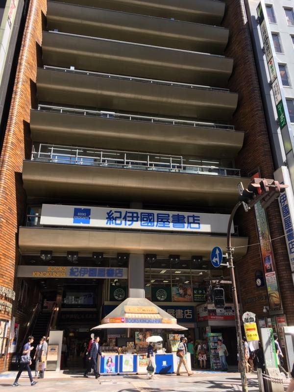 f:id:itokoichi:20170921120424j:plain