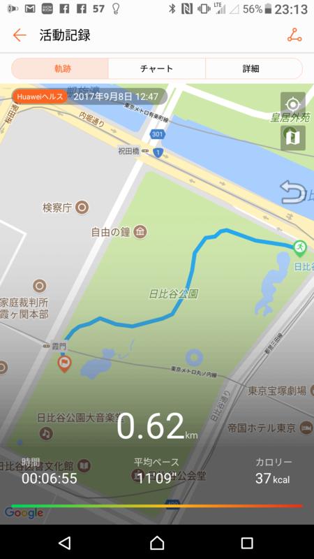 f:id:itokoichi:20170922231343p:plain