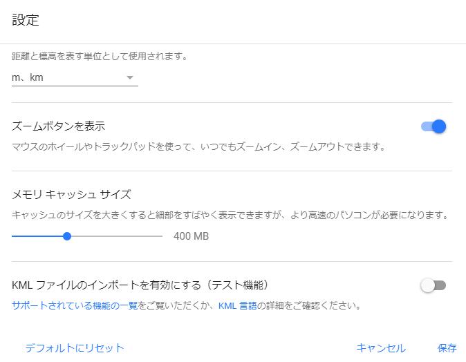 f:id:itokoichi:20170924085735p:plain
