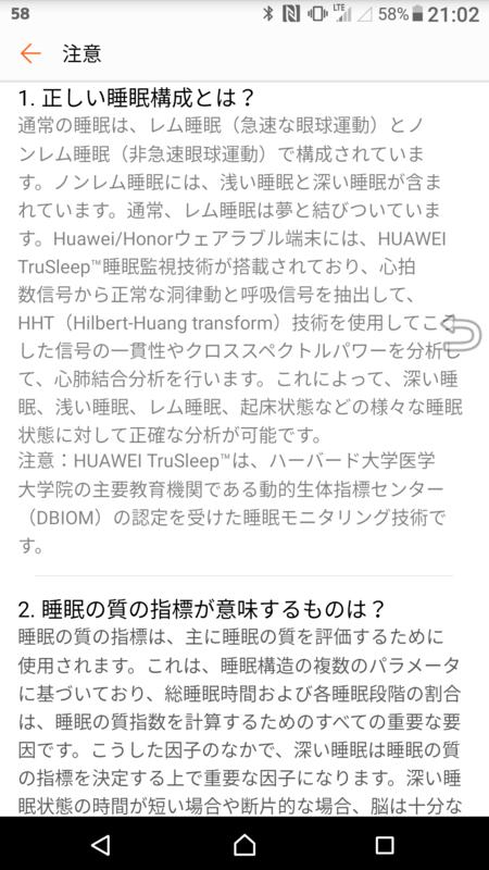 f:id:itokoichi:20170928210530p:plain