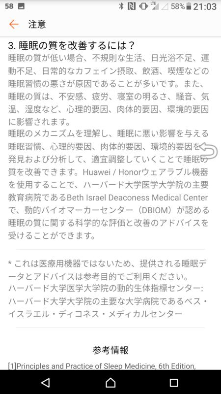 f:id:itokoichi:20170928210540p:plain
