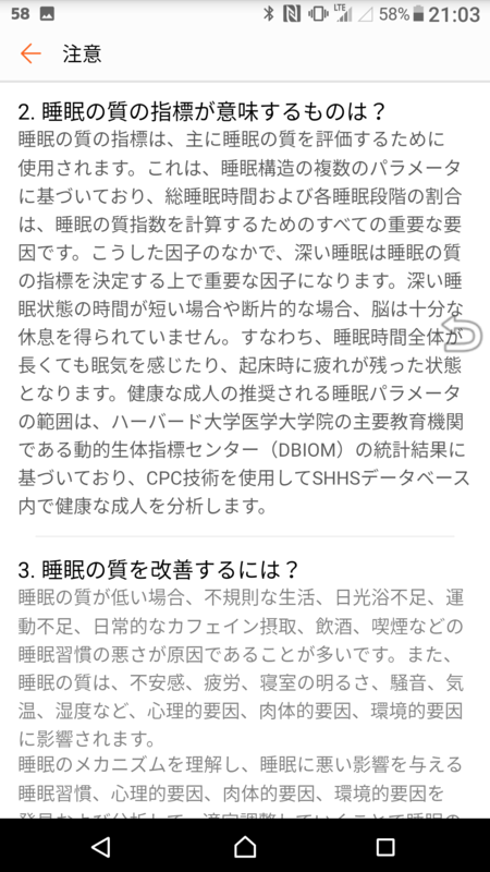 f:id:itokoichi:20170928210552p:plain