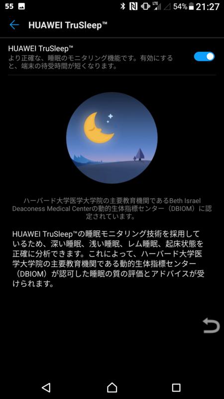 f:id:itokoichi:20170928212803p:plain