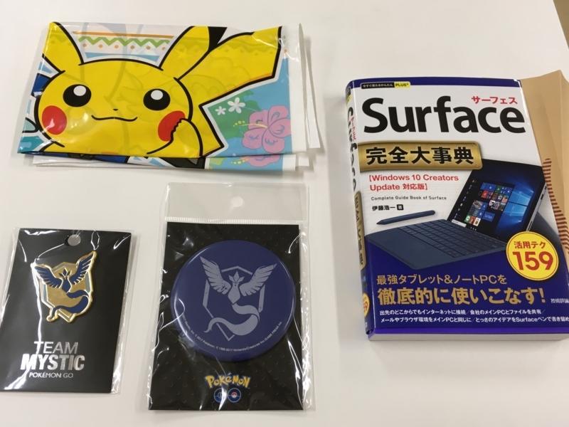 f:id:itokoichi:20170929223406j:image