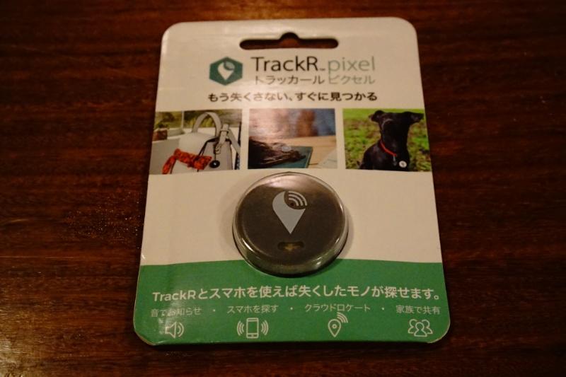 f:id:itokoichi:20171004230045j:image